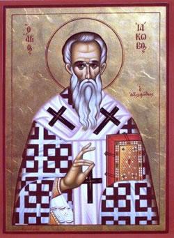 AgiosIakovos
