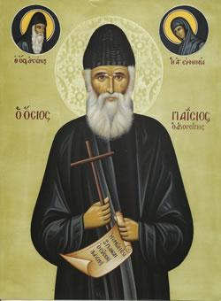 AgiosPaisios